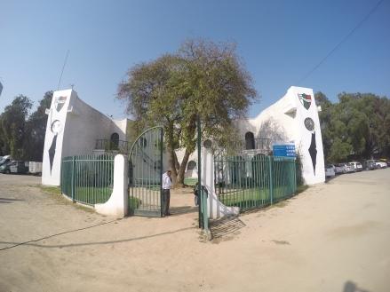Estádio Palestino - Santiago - Meu Mundo Por Aí